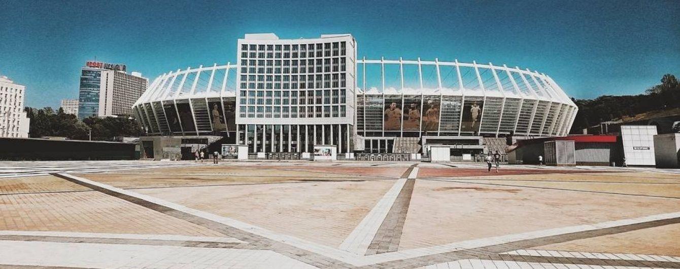 Стала відома дата фіналу Ліги чемпіонів-2018, який прийматиме Київ