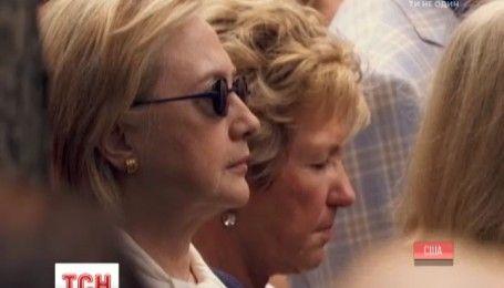 Пневмонія завадила Гілларі Клінтон здійснити передвиборчу поїздку до Каліфорнії