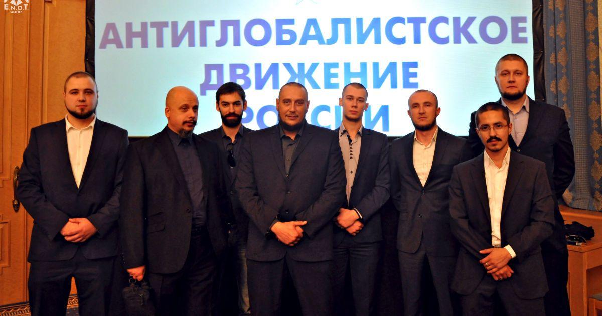Сепаратисты со всего мира снова съедутся в Москву на деньги Кремля