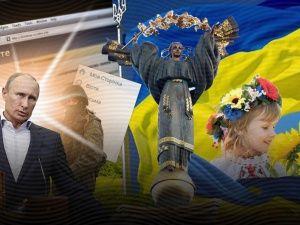 Чи стане 2017-й для України роком деколонізації?