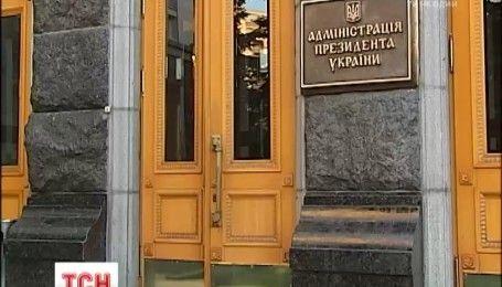 Президент подписал закон об изъятии российских теле- и радиопередач по квоте европейского контента