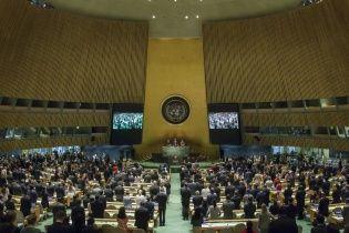 Стало известно, какие страны голосовали против резолюции Генассамблеи о Крыме. Среди них РФ, КНДР и Беларусь