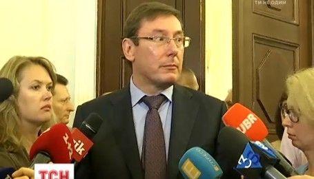 Уголовное производство против Авакова и допрос Порошенко: Луценко рассказал о ближайших планах ГПУ