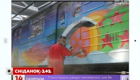 В сети показали, как испанский художник раскрасил один из поездов столичной подземки