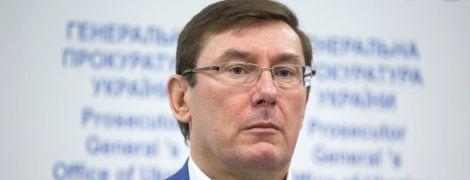Дело Майдана: Луценко заявил о завершении расследования и назвал фамилии причастных к массовым убийствам
