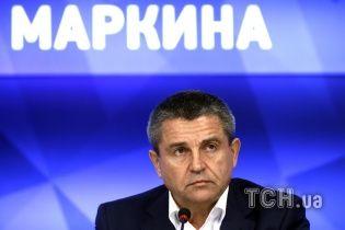 Скандальный глава Следственного комитета РФ ушел в отставку - СМИ
