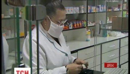 Хворим українцям держава буде повертати частину грошей при купівлі ліків у аптеках