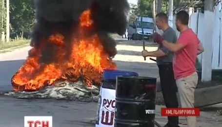 З палаючими шинами селяни Хмельниччини та Тернопільщини намагаються повернути мільйони боргу