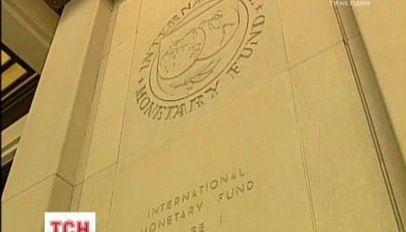 Міжнародний валютний фонд вирішив надати Україні черговий транш