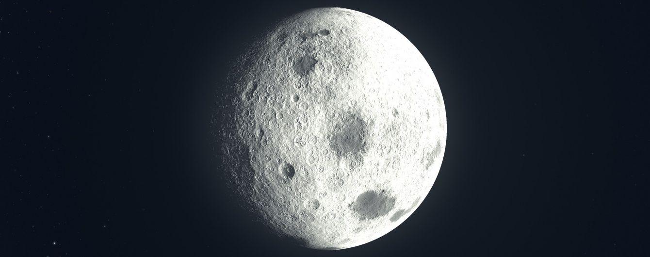 На Луне планируют начать добычу природных ресурсов