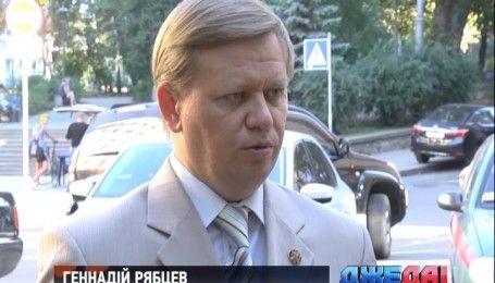 Россия собирается прекратить поставки газа в Украину