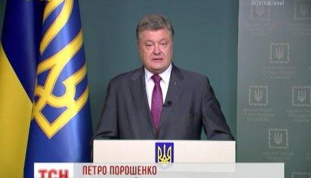 Украина таки получит транш финансовой помощи от МВФ
