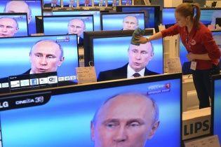 МЗС РФ запідозрили у зливі даних журналістів ВВС до Мережі через підставні сторінки у соцмережах