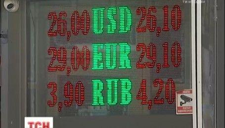 Украина ожидает третий транш от МВФ