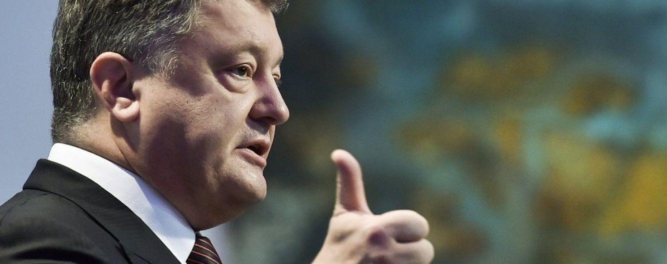 """Географічний """"ляп"""" президента: Порошенкові пояснили, де розташована Галичина"""