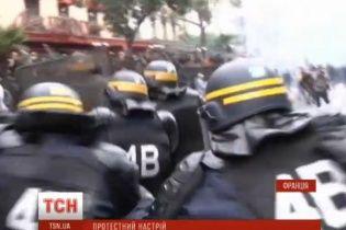 Тисячі французів влаштували безлади у середмісті Парижа