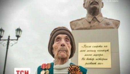 Поява монумента Сталіну на набережній у Сургуті спричинила конфлікт між населенням
