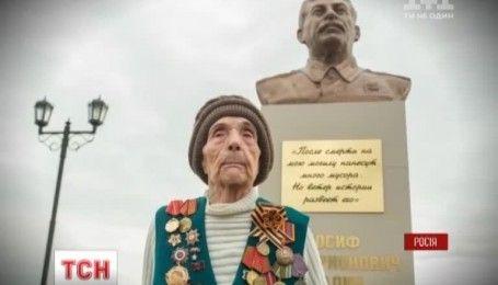 Монумент диктатора замість пам'ятника його жертвам: у Сургуті встановили бюст Сталіна