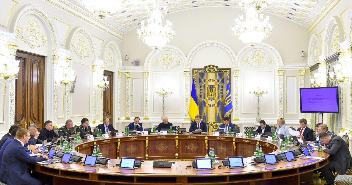 СНБО принял доктрину информационной безопасности
