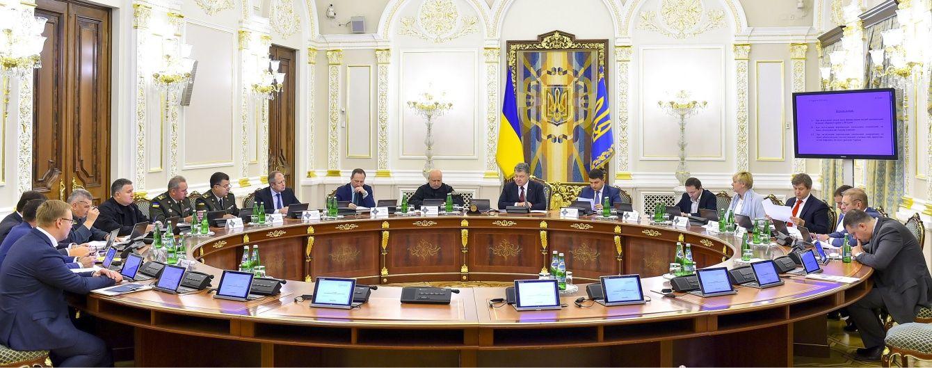 СНБО поддержал предложенное Порошенко прекращение Большого договора дружбы с РФ