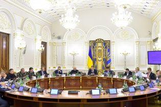 РНБО ухвалила доктрину інформаційної безпеки