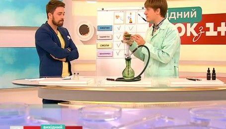 Биохимик Глеб Репич сравнил вредность кальяна, обычных и электронных сигарет