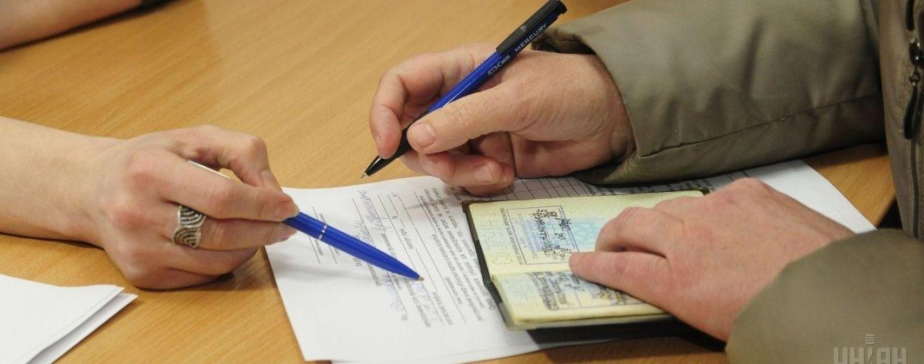 Уряд змінив умови надання субсидій зі сплати комуналки
