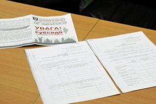 Кабмин изменил порядок выплаты субсидий: льготники могут самостоятельно выбирать банк для получения выплат
