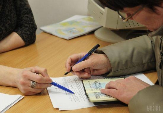 Українці зможуть отримувати субсидії готівкою