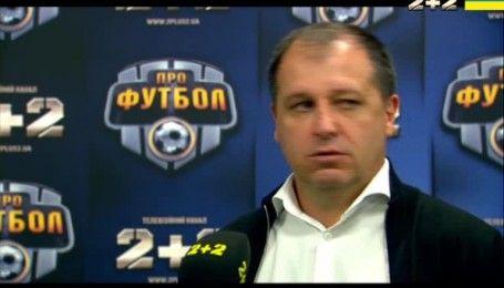 """Юрій Вернидуб: """"У Динамо було 4 дні на підготовку, у нас лише два"""""""