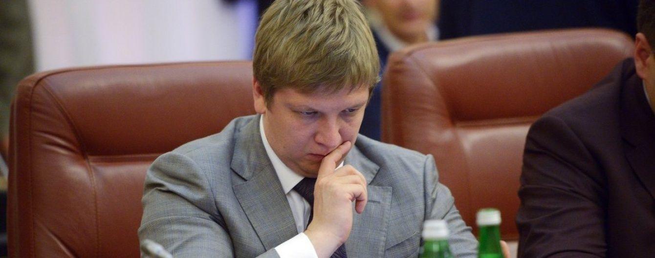 """Глава """"Нафтогазу"""" веде переговори в Лондоні щодо розробки газових родовищ в Україні"""