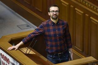"""Лещенко обвинил Луценко в """"грязной игре"""" и переложил на него ответственность за неприезд Джулиани"""