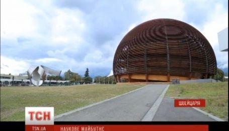 Украинские школьники стали единственными стажируюзимися в лаборатории ядерных исследований в Женеве