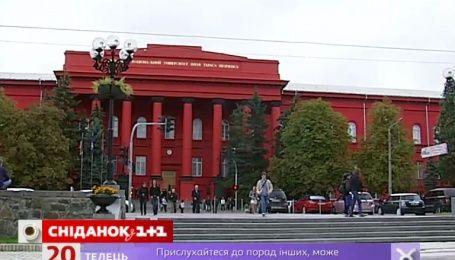 Украинские студенты будут получать стипендии по новым правилам
