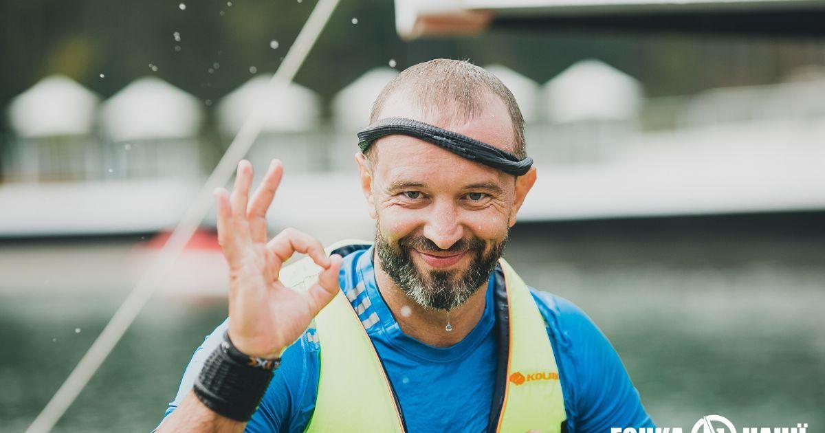 Фото -racenation.ua