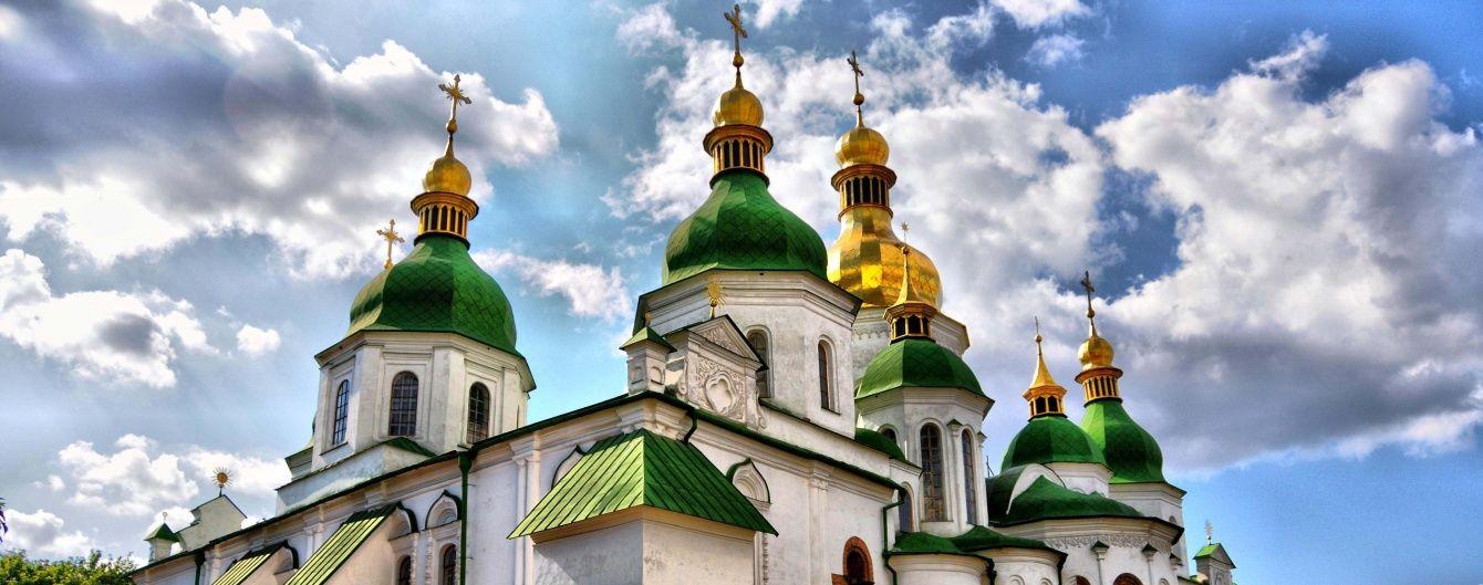 Стало известно, где может состояться Объединительный собор по созданию единой Украинской церкви