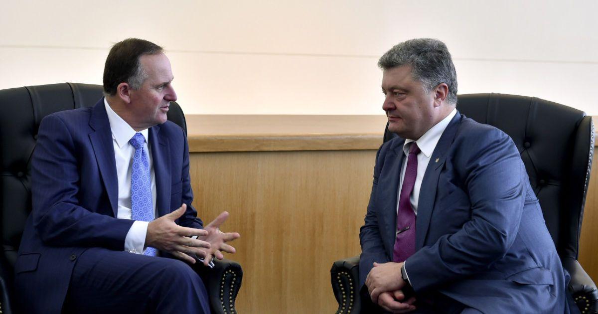 Порошенко з прем'єр-міністром Нової Зеландії Джоном Кеєм @ Сайт президента України
