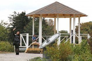 В Киеве открыли ароматический парк