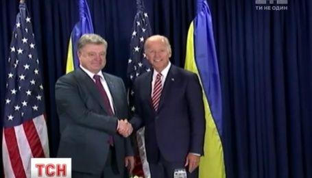 Україна отримає один мільярд доларів кредитних гарантій