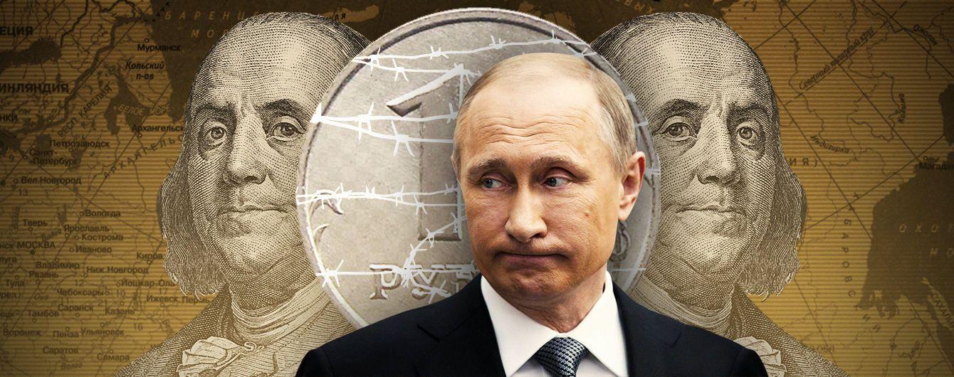 ЕС опубликовал решение о продлении действия экономических санкций против России