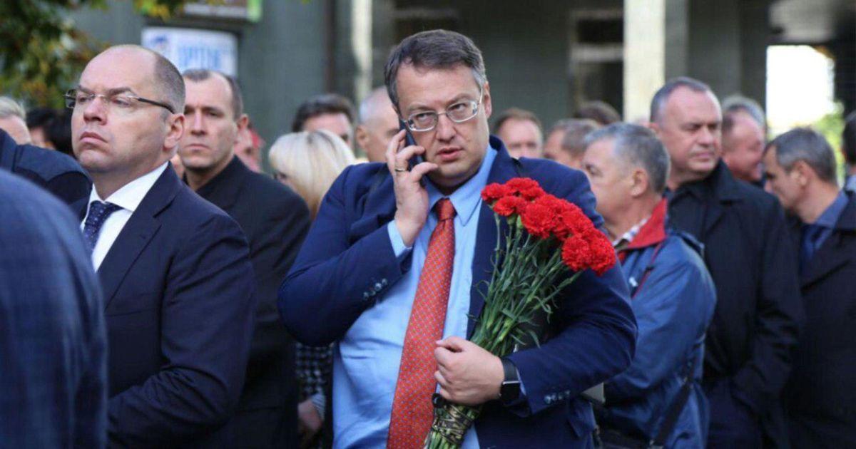 У Києві прощалися із Тарановим