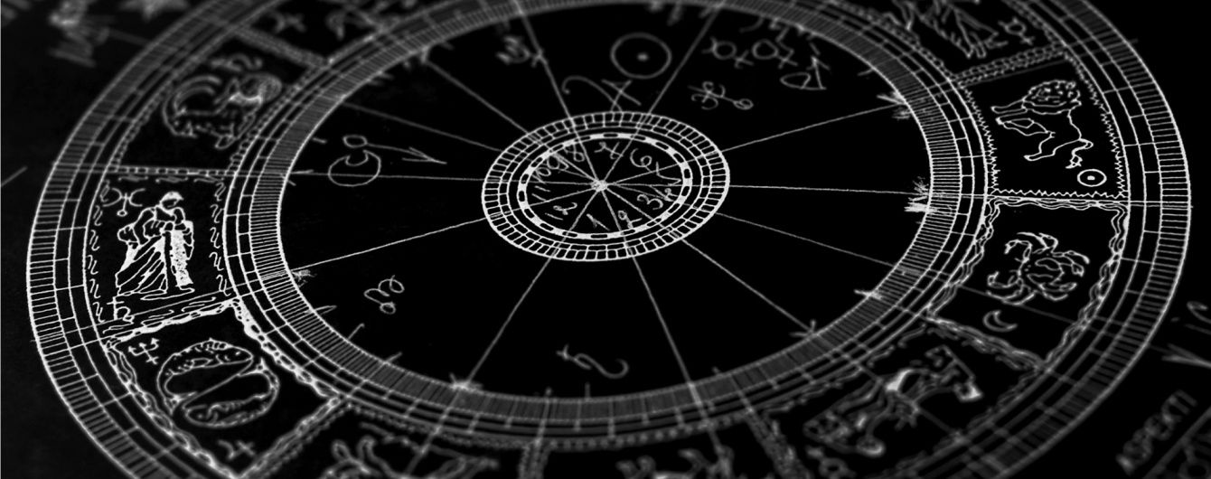 Почему знаков зодиака всегда будет двенадцать