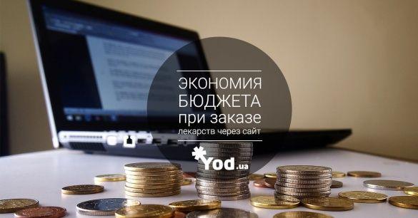 YOD.ua