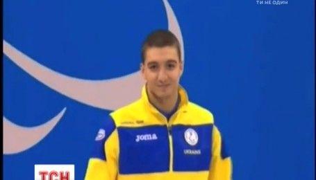 22-летний украинец возглавил рейтинг мультимедалистов Паралимпиады в Рио