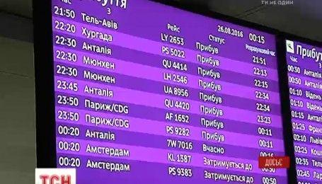 """Аэропорт """"Борисполь"""" предоставил терминал F для встречи украинских паралимпийцев"""