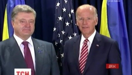 Джо Байден заявив про бажання п'яти європейських країн зняти санкцій проти Москви