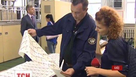 Як штампують та знищують мільйони: банкнотна фабрика показала особливості своєї роботи
