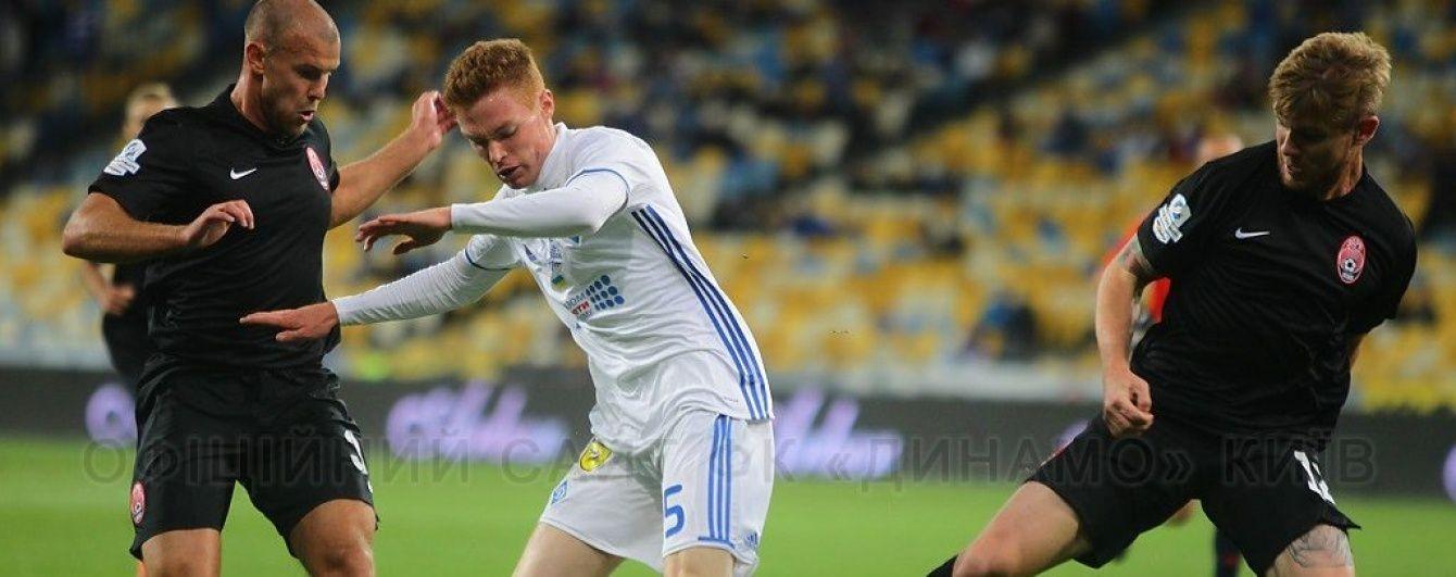 Ставки в украине на спорт прогноз ставки футбол