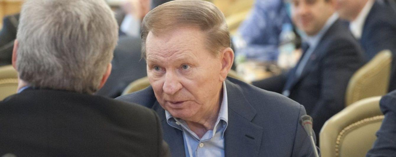 Кучма в Минске попрощался с участниками Трехсторонней контактной группы