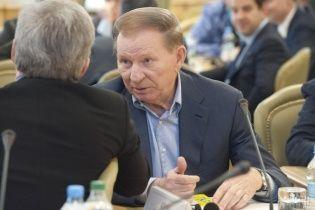 Кучма в Мінську попрощався з учасниками Тристоронньої контактної групи